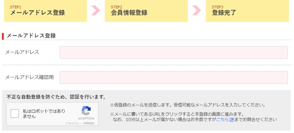 f:id:kudoushinnichi1998:20180911115515p:plain