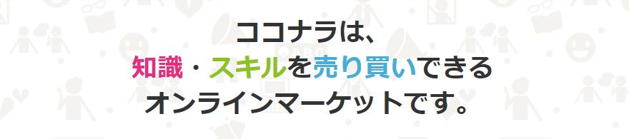 f:id:kudoushinnichi1998:20180911120856p:plain