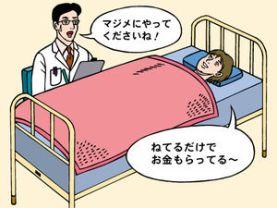f:id:kudoushinnichi1998:20180911144617j:plain