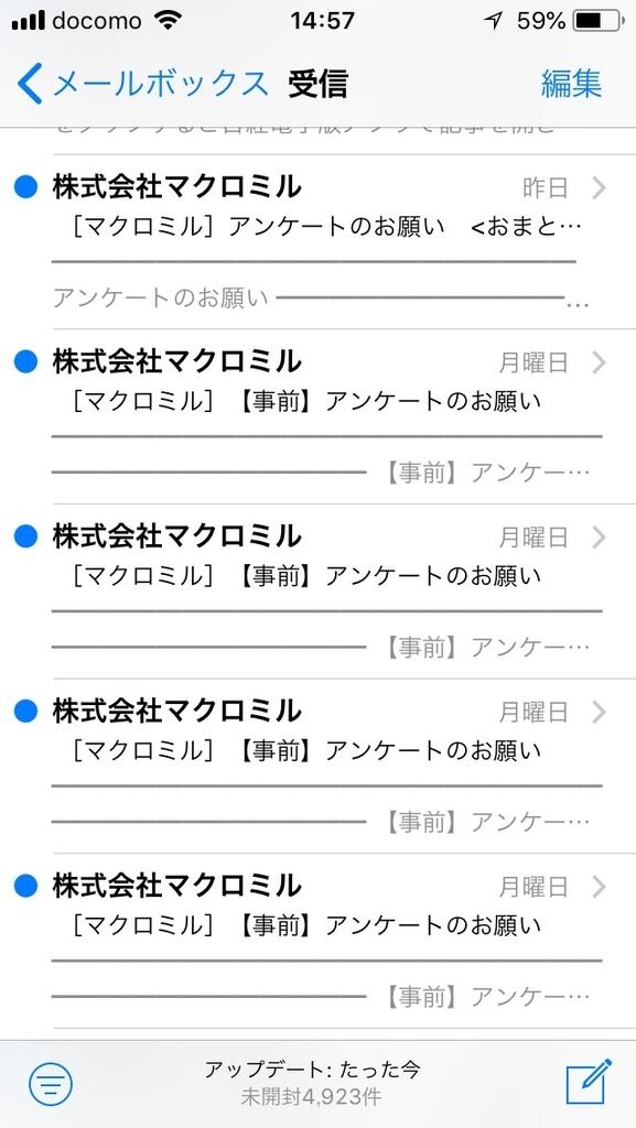 f:id:kudoushinnichi1998:20180912145841j:plain