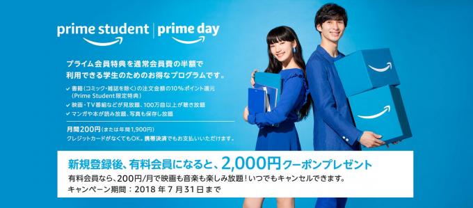 f:id:kudoushinnichi1998:20180913095853p:plain