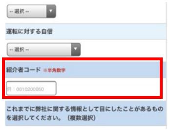 f:id:kudoushinnichi1998:20181004150511p:plain