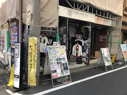f:id:kudoushinnichi1998:20181011142405j:plain