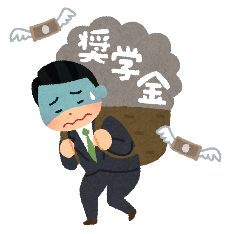 f:id:kudoushinnichi1998:20181025142134p:plain