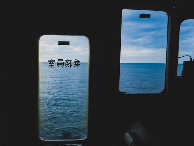 f:id:kudoushinnichi1998:20181112115018j:plain