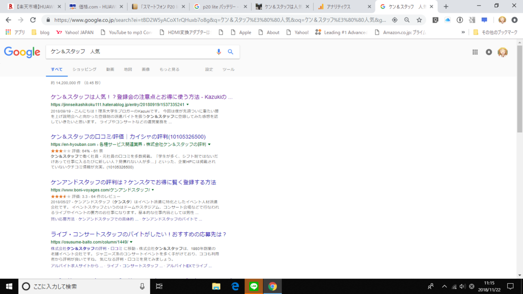 f:id:kudoushinnichi1998:20181122112253p:plain