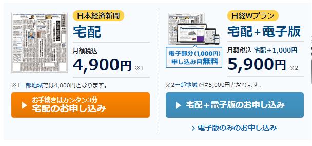 f:id:kudoushinnichi1998:20190518155453p:plain
