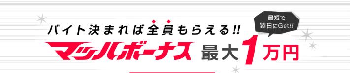 f:id:kudoushinnichi1998:20190527100136p:plain