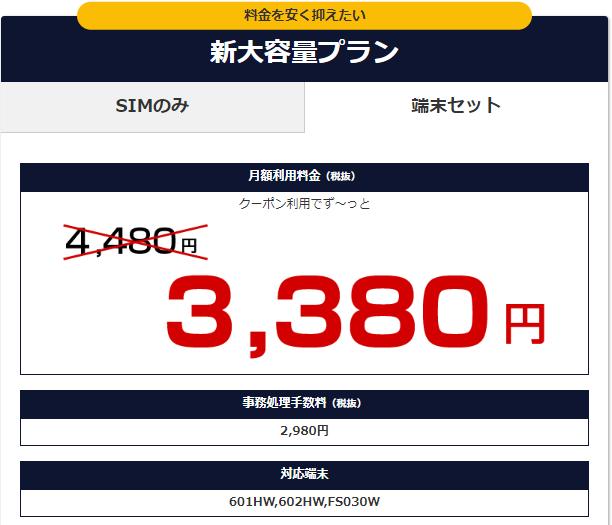 f:id:kudoushinnichi1998:20200518162657p:plain