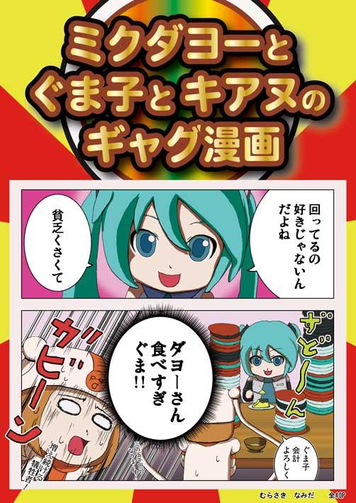 https://cdn-ak.f.st-hatena.com/images/fotolife/k/kuei11jc/20160722/20160722230222.jpg