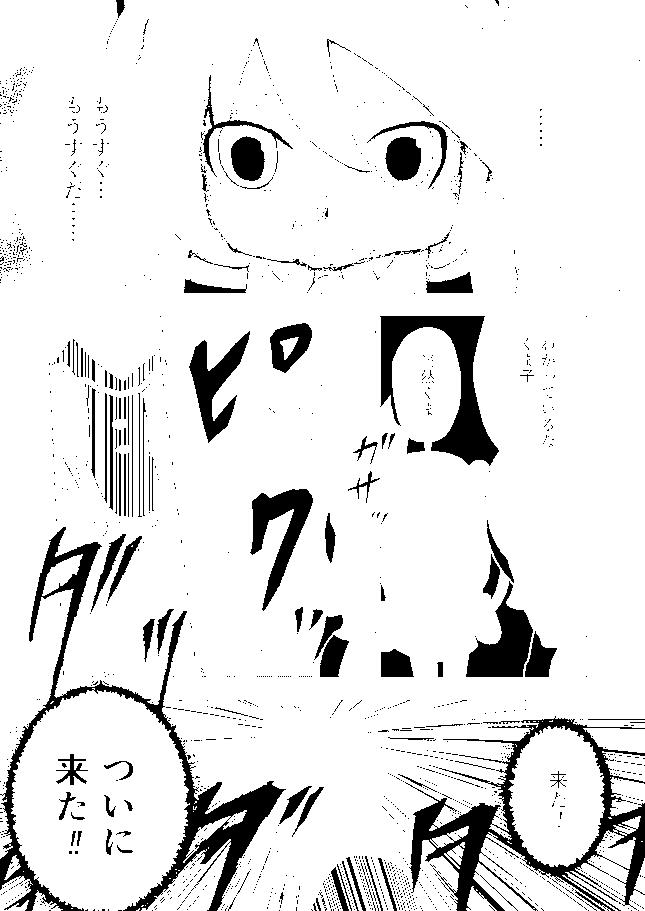 f:id:kuei11jc:20170804220933p:plain