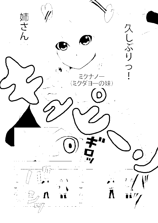 f:id:kuei11jc:20170804220949p:plain