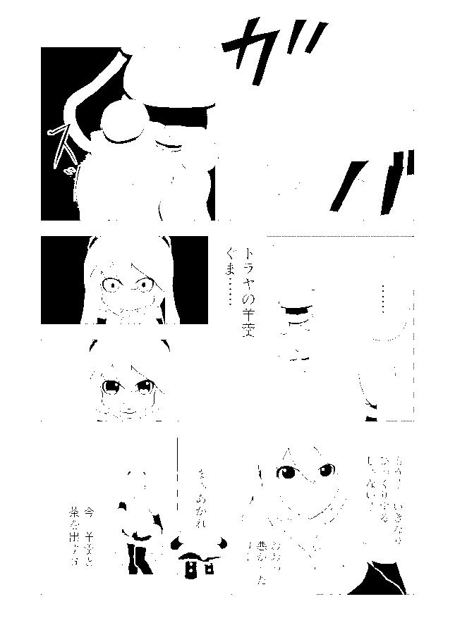 f:id:kuei11jc:20170804220955p:plain