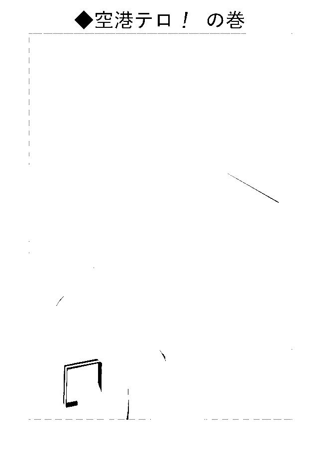 f:id:kuei11jc:20170806091355p:plain