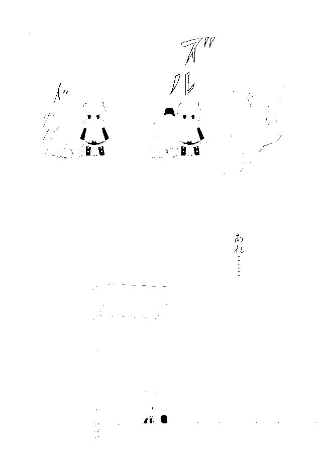 f:id:kuei11jc:20170806091442p:plain