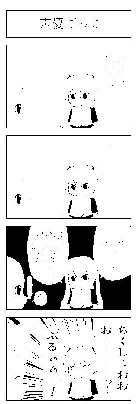 f:id:kuei11jc:20170806091458p:plain