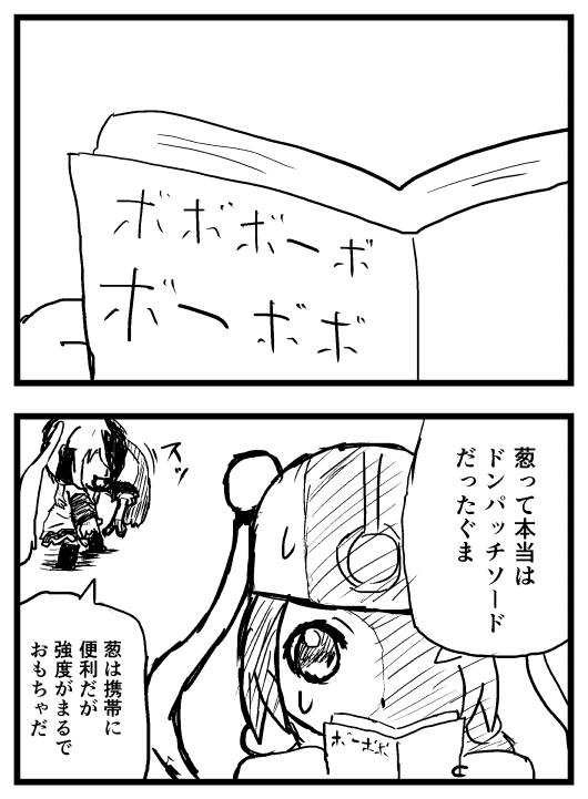 f:id:kuei11jc:20181219004515p:plain