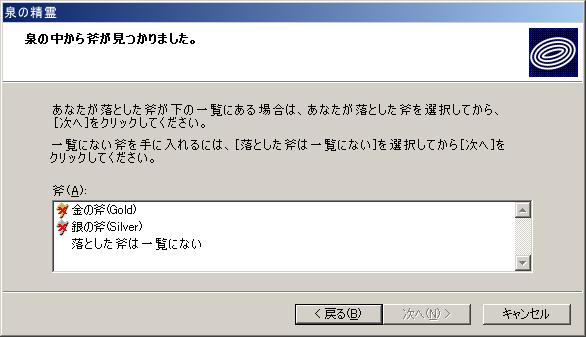 20070110072909