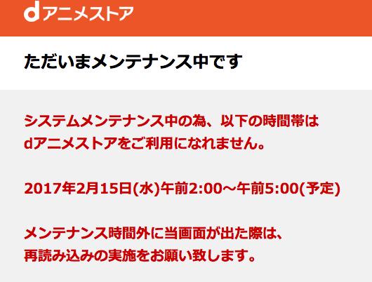 f:id:kuenishi:20170215024411p:plain