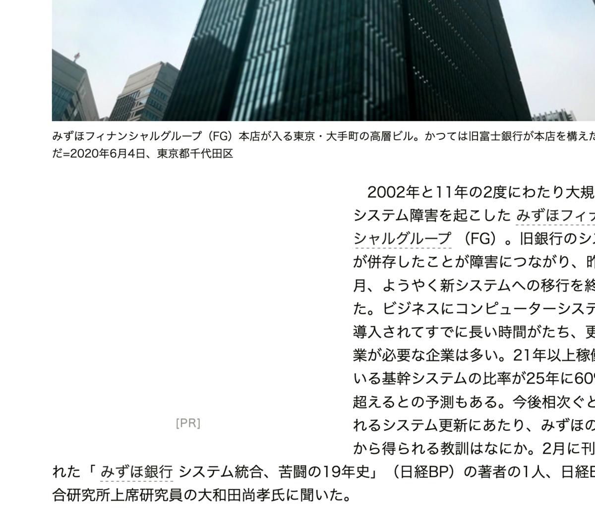f:id:kuenishi:20200606110345p:plain