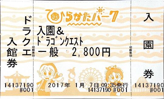 f:id:kuesu_air:20170107192349j:plain