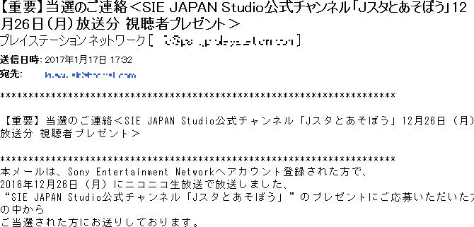 f:id:kuesu_air:20170214150009p:plain