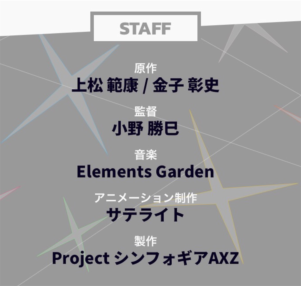 f:id:kuesu_air:20170401050243j:plain