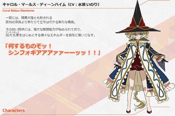 f:id:kuesu_air:20170719110213j:plain