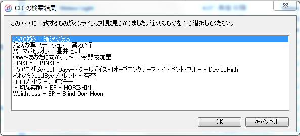 f:id:kuesu_air:20170725185809p:plain