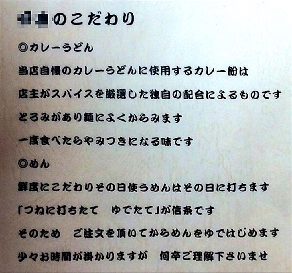 f:id:kuesu_air:20180321174257j:image