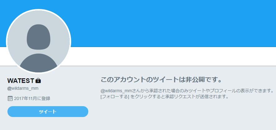 f:id:kuesu_air:20180409185551p:plain
