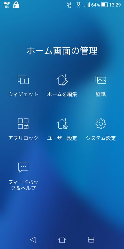 f:id:kuesu_air:20180427153146p:plain
