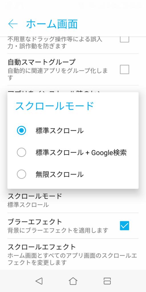 f:id:kuesu_air:20180427154205p:plain