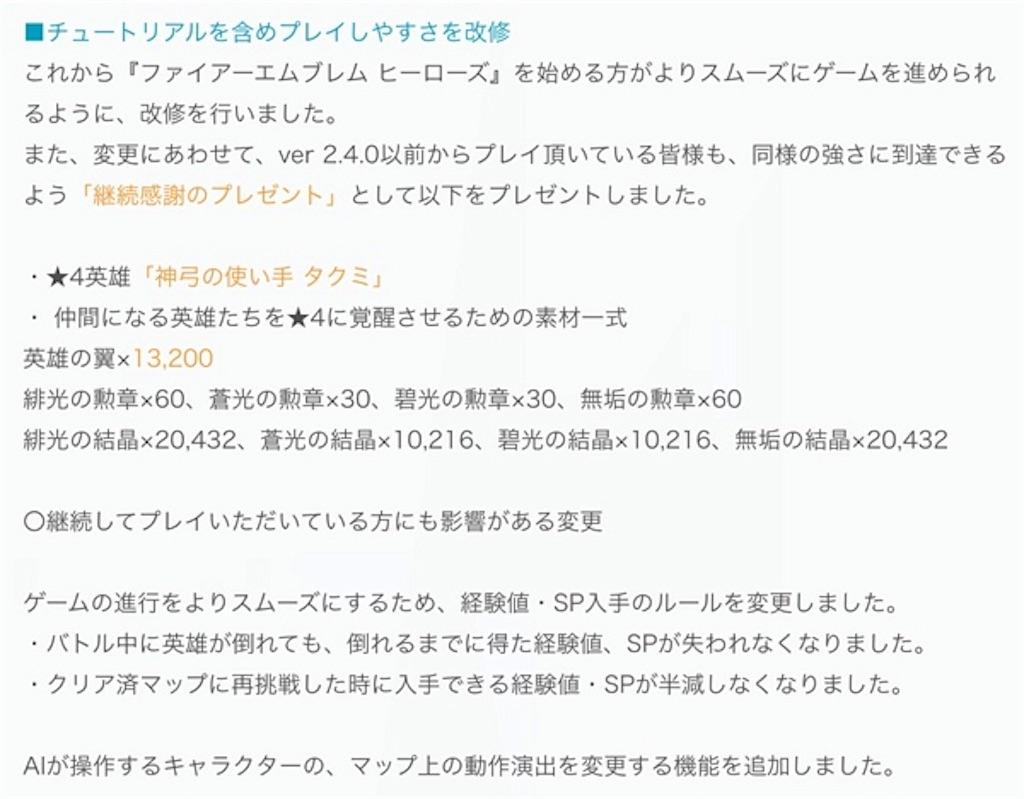 f:id:kuesu_air:20180509214407j:image