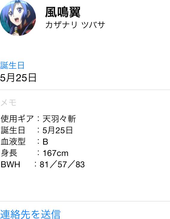 f:id:kuesu_air:20180524181949p:plain