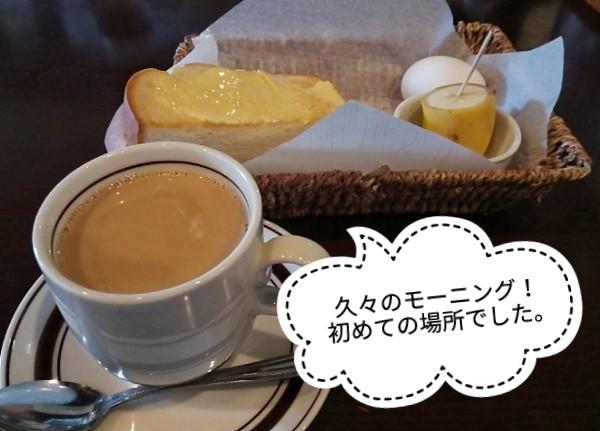 f:id:kuesu_air:20180527215323j:image