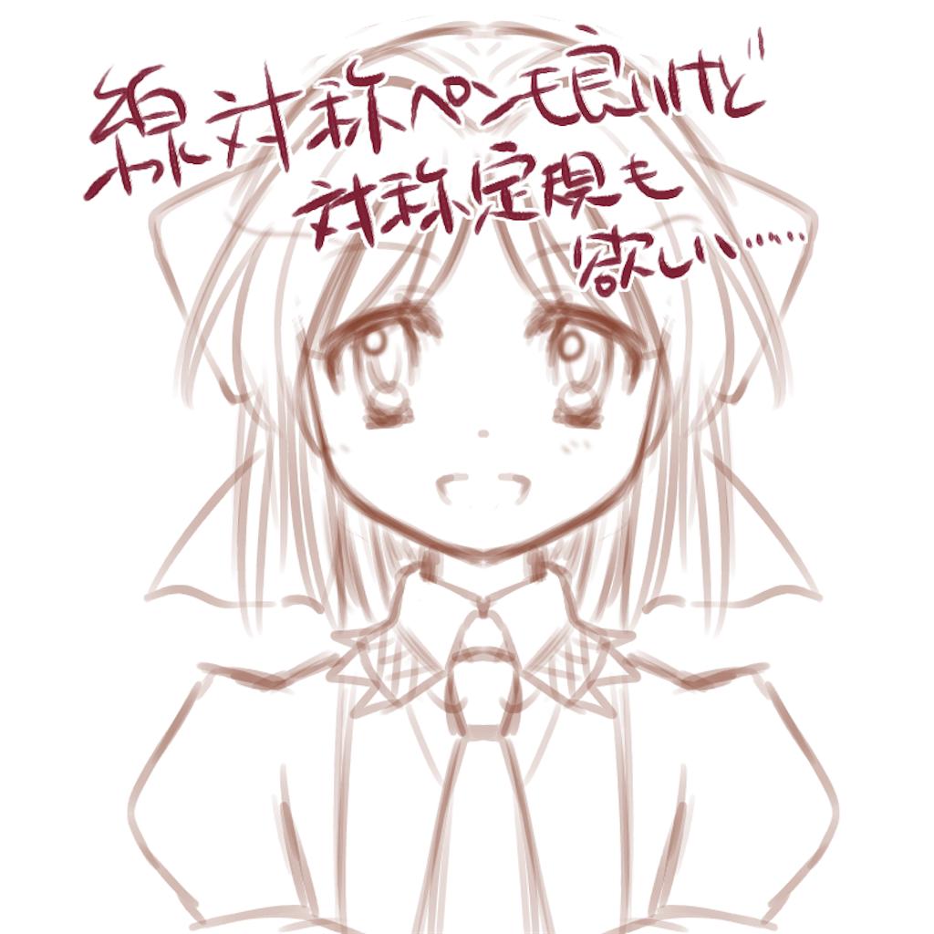 f:id:kuesu_air:20180623194718p:plain