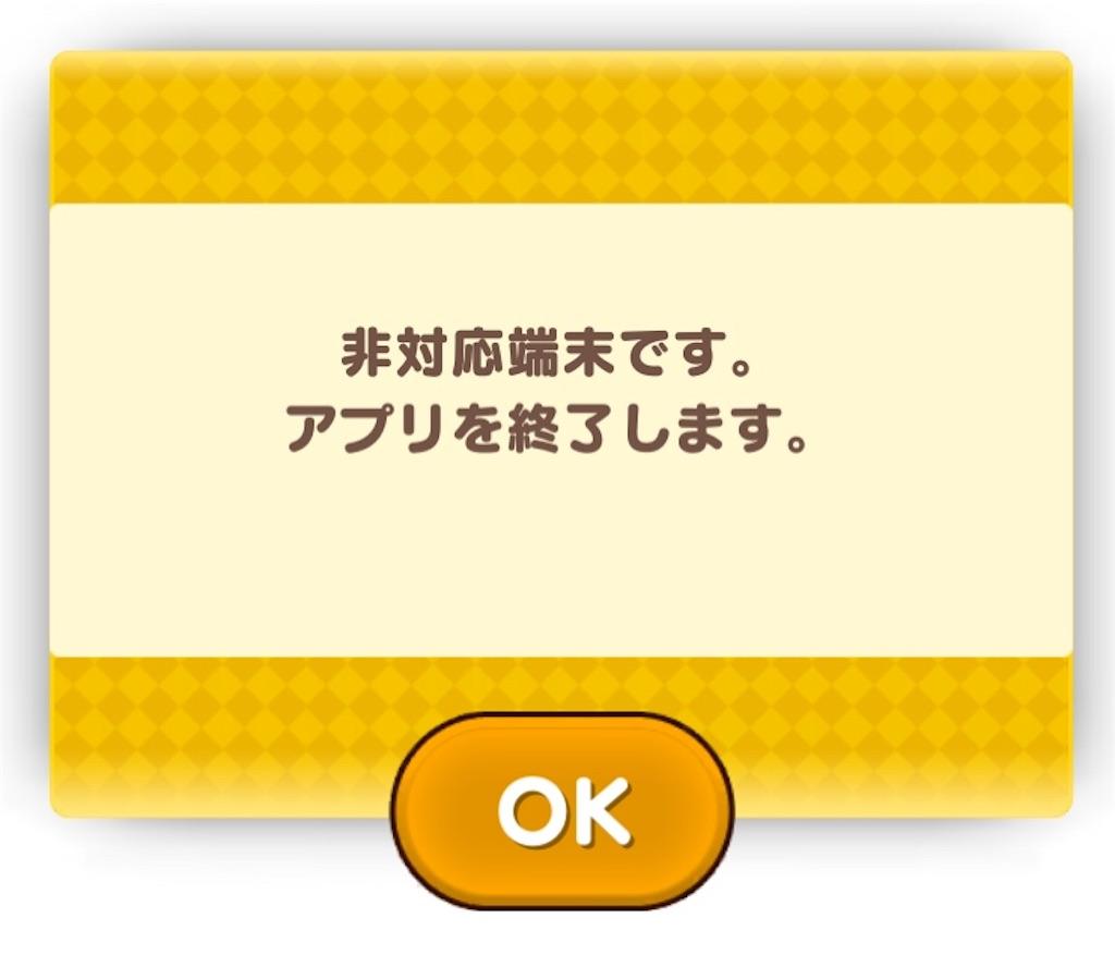 f:id:kuesu_air:20180723232040j:plain