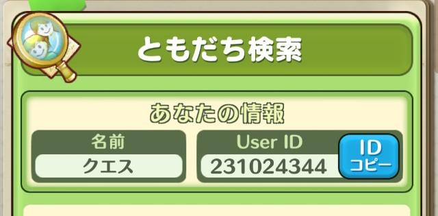f:id:kuesu_air:20180724232211j:plain