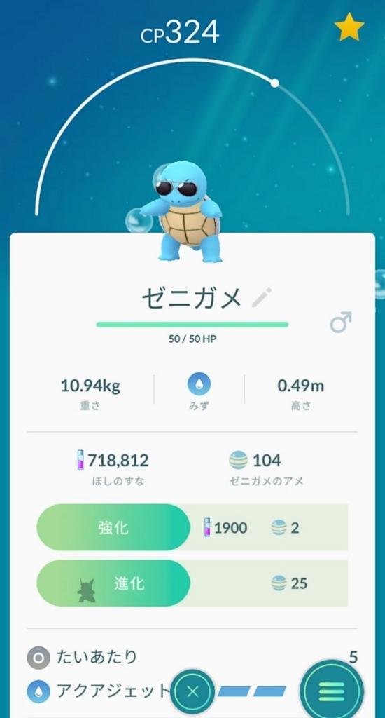 f:id:kuesu_air:20180804214010j:plain
