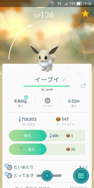 f:id:kuesu_air:20180811191118j:plain