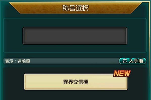 f:id:kuesu_air:20180928143847j:plain