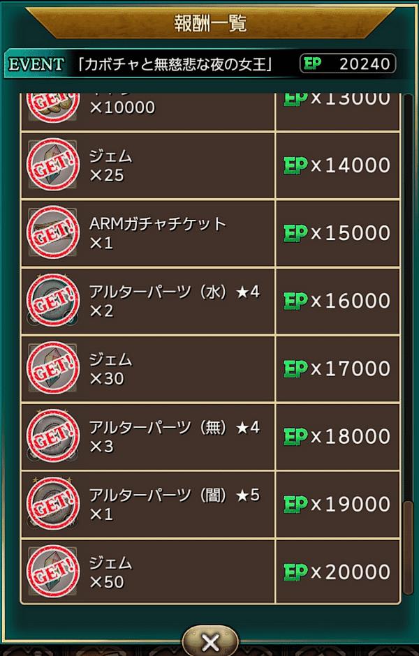 f:id:kuesu_air:20181001233209p:plain