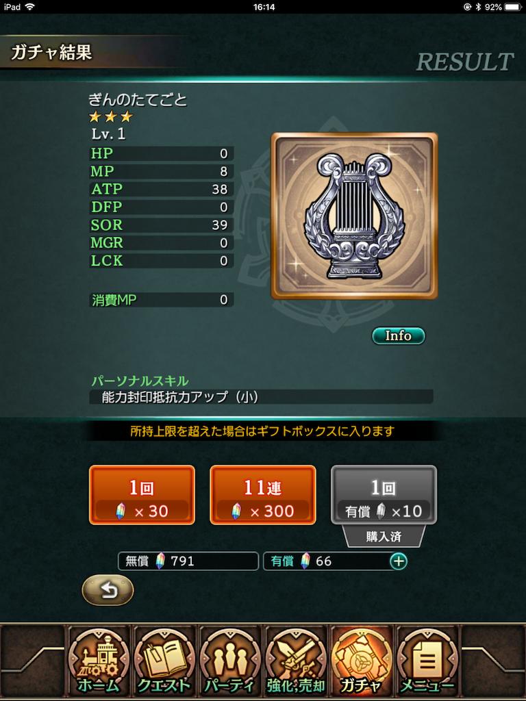 f:id:kuesu_air:20181007211704p:image