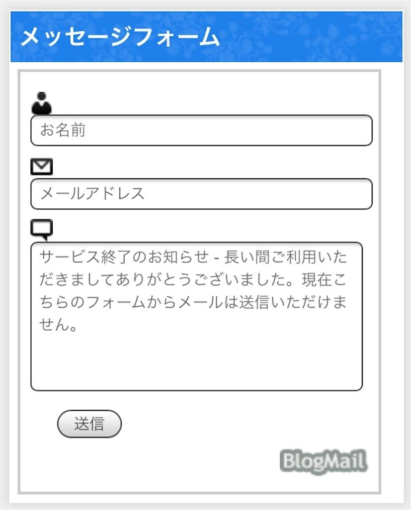 f:id:kuesu_air:20181107232158j:image