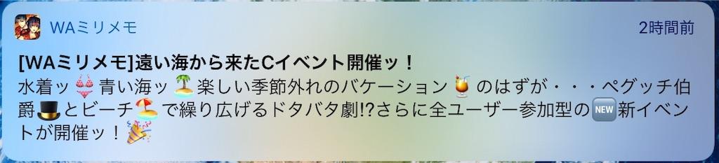 f:id:kuesu_air:20190228230510j:image