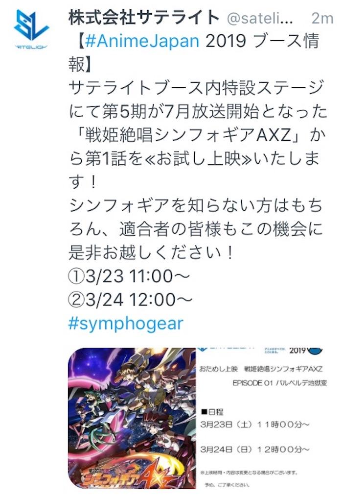 f:id:kuesu_air:20190320202156j:image