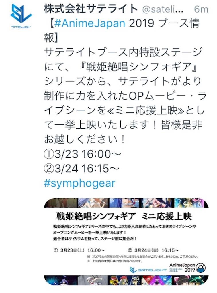 f:id:kuesu_air:20190320202241j:image
