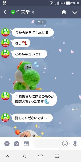 f:id:kuesu_air:20190404210125j:plain