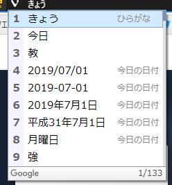 f:id:kuesu_air:20190701165721p:plain